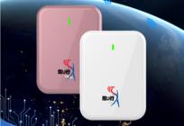 随U行:真正不限速、无限流量的随身WiFi登陆京东众筹!