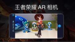 王者荣耀AR相机上线 OPPO成首个安卓手机厂商