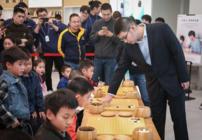 华为上海智能生活馆邀世界围棋冠军 现场教学推广围棋艺术
