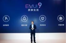 花粉们注意:EMUI9.0第三批机型开启内测招募