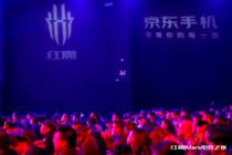努比亚红魔Mars电竞手机亮相 帮助玩家走上超神竞技之旅