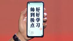 易烊千玺手机屏保上热搜 华为极点屏真机首曝光