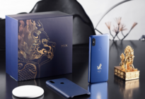 小米MIX3故宫特别版礼盒售价4999元!MIX系列用户先享福利活动