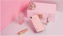 华为畅享9 Plus樱语粉128GB版本线下首销将至 高颜值少女心十足