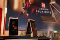 心系天下三星W2019沈阳品鉴会演绎侠者风范