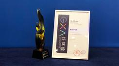 用户体验为王!黑鲨游戏手机荣获最佳人气奖