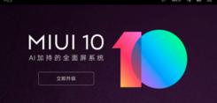 安卓9.0升级哪家强?华米OV最新升级信息都在这里了