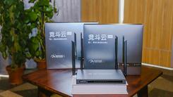 首发价399元 电竞路由器竞斗云lite正式发布