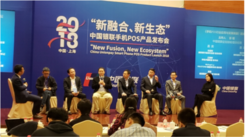 三星助力中国银联首推手机POS 推动未来移动支付发展