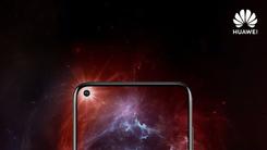 挖孔屏一哥之争:华为nova4 三星Galaxy A8s