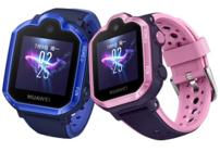 双十二华为儿童手表 3 Pro惊喜价,错过等一年