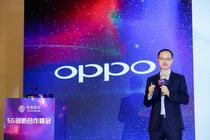 OPPO刘畅:未来用户真正需要的是5G+体验