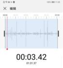 EMUI9.0录音机功能太逆天!居然比录音笔还好用!