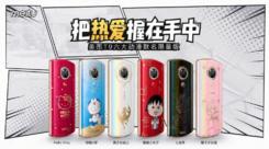 拥有圣诞光斑玩法的美图手机双十二优惠来袭!最低千元起!