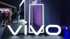 vivo NEX双屏版发布 探索新体验 双屏双世界