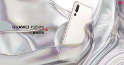 拼实力比耐力 华为P20 Pro轻松胜过新iPhone