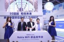Nokia WiFi Beacon 3分布式无线路由器京东首发