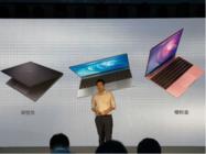 华为MateBook 13笔记本预售即将开启 出色产品力下售价即将公布