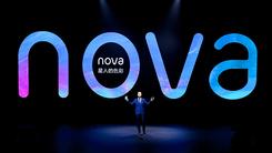极点全面屏+4800万像素 华为nova 4正式发布