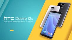 HTC Desire 12s发布 入门千元机后置单摄