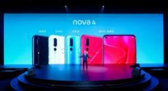 华为 nova 4系列手机发布 华为终端云服务解锁潮流新生活