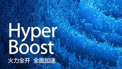 OPPO开发者大会曝光Hyper Boost:APP加速32%