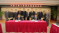 联通在线与中国卫通签署战略合作协议