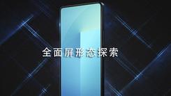 全面屏形态大盘点:双屏 挖孔 刘海 水滴……