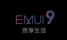 工作化繁为简 升级EMUI 9.0后的华为P20系列助你乐享生活