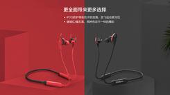 联想悄然上新Thinkplus Pods One无线蓝牙耳机