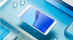 荣耀Waterplay 8英寸LTE版/128GB版首销:下单立减200元!