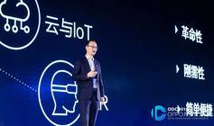 OPPO发布智能助理Breeno布局5G+时代