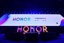 2018荣耀手机五周年庆有大动作,品牌升级四连击剑指未来