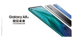 仅2799元!超值开孔屏手机非三星Galaxy A8s莫属
