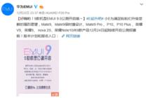 华为EMUI9.0确实香 Mate9实操表示很惊艳