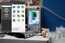 集显版来袭 华为MateBook 13笔记本元旦开售