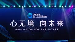 "OPPO 10亿资源推""引力计划"" 打造智能化服务生态"