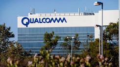 千寻位置携Qualcomm提供汽车定位方案