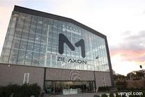 中兴天机Axon M 塑全球高端智能机形象