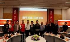 三星高管造访乐语中国并开战略沟通会