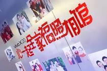 vivo春节全家福照相馆 引过年暖心风暴