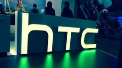 HTC新机Desire 12曝光 入门级全面屏
