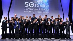 OPPO加盟中国移动 5G终端先行者计划