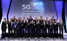 "HTC助力中国移动""5G终端先行者计划"""