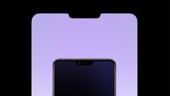 OPPO R15初亮相 配自主专利异形全面屏