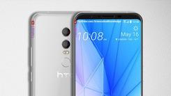 HTC U12配置再曝 或支持最大256GB存储