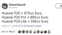 华为P20欧版售价曝光 比国行贵上千块