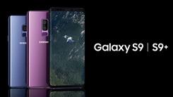 三星Galaxy S9国行版发布 售价5799起