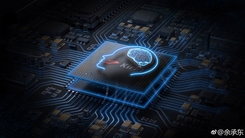 中端新品麒麟670曝光 大幅提升AI性能