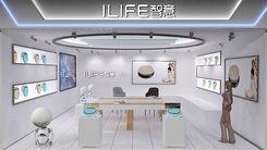 明星产品突围 ILIFE智意实现品牌升级